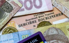 Курс валют на сьогодні 27 листопада: долар подорожчав, евро дорожчає