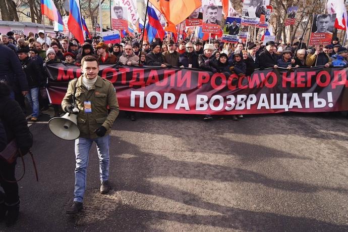 В Москве прямо высказались за Россию без Путина: появились фото и видео (1)