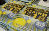 Юні українці встановили новий національний рекорд: опубліковані фото