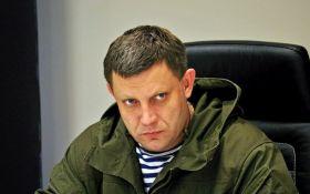 """Главарь ДНР на концерте Кобзона сделал """"признание"""": появилось видео"""