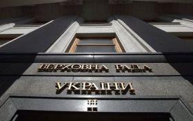 Внешний сценарий: в ВР прокомментировали риски досрочных выборов в Украине