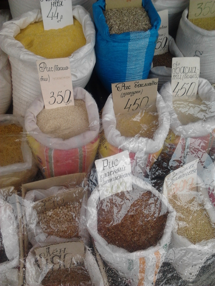Скільки коштують продукти в окупованому Донецьку: з'явилися фото (5)