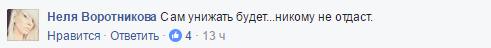 Забыл про «один народ»: соцсети насмешило интересное заявление Лукашенко (5)