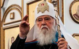 Став відомий найпопулярніший у українців церковний лідер