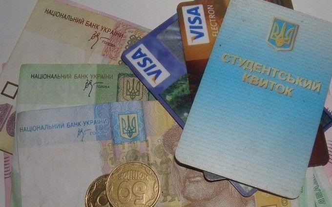 Українських студентів можуть позбавити стипендій: з'явився документ