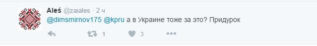 Російський співак відверто зізнався, навіщо Путін воює в Сирії: опубліковано відео (2)