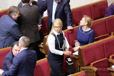 Тимошенко решила сменить имидж: опубликованы фото (1)