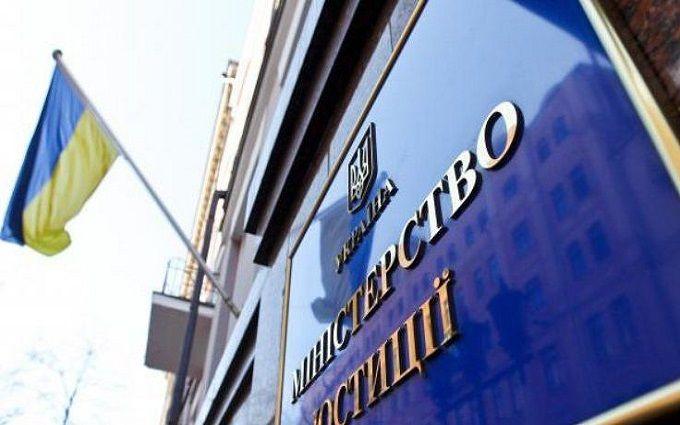 Минюст подсчитал сумму долгов Украинского государства помеждународным искам