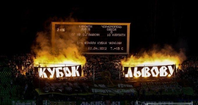 Матч Кубка Украины «Прикарпатье»— «Карпаты» был приостановлен из-за беспорядков