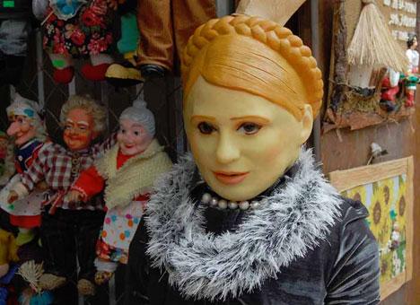 Купиитт резиновую куклу фото 169-12