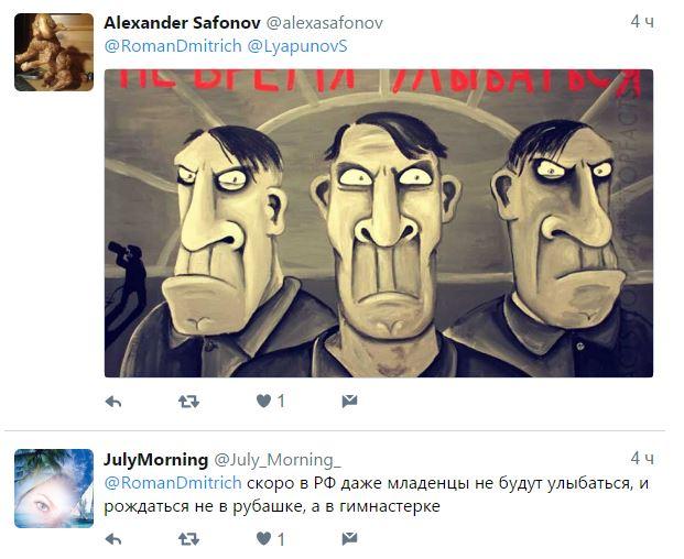 Украина не Россия: разницу ярко показали двумя фото (2)