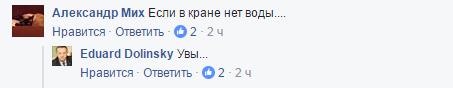 Савченко взорвала соцсети словами насчет евреев: появилось видео (8)