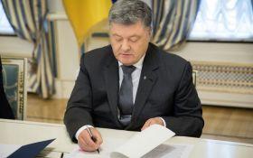 Порошенко підписав важливий закон про допуск іноземних військових в Україну
