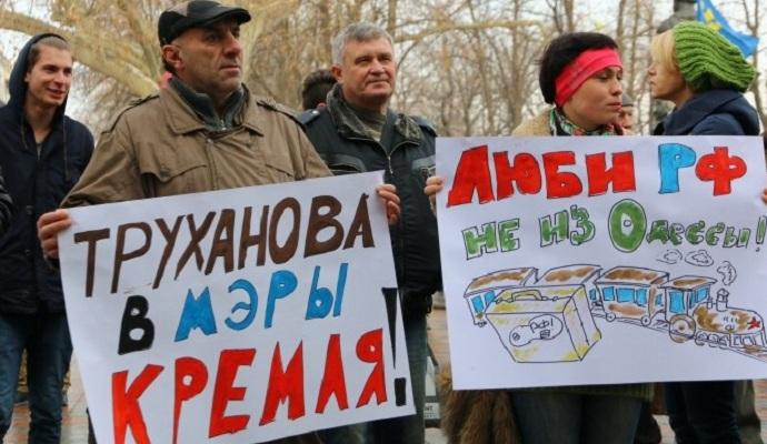 Горсовет Одессы признал РФ государством-агрессором