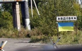 Бойовики ДНР застосували артилерію біля Авдіївки - штаб АТО