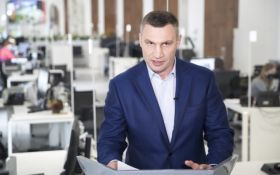 Послаблення карантину з 1 червня: що відкрилося у Києві