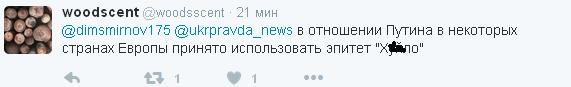У Путіна незадоволені тим, як про нього говорять на Заході: в мережі сміються (1)