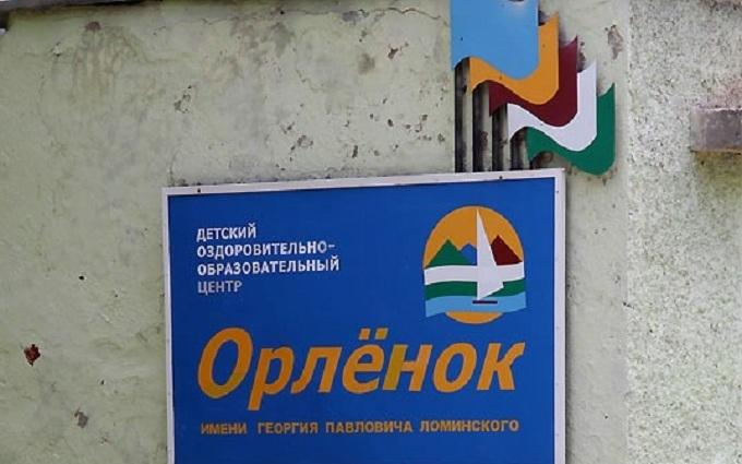 У Росії п'яні чиновники обстріляли дитячий табір