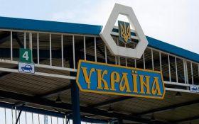 Рада увеличила штрафы за поездки на оккупированный Донбасс и въезд персон нон-грата
