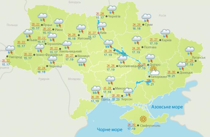 Прогноз погоды в Украине на 13 июля (1)