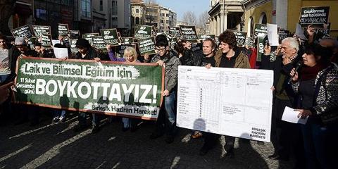 У Туреччині тривають антиурядові протести - ЗМІ