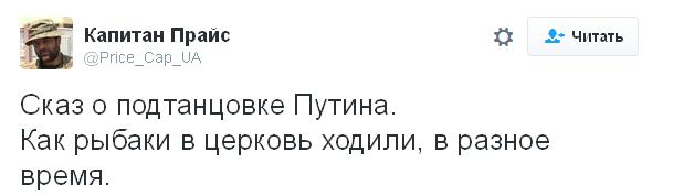 Кочующий цирк: на фото с Путиным увидели смешную и скандальную деталь (5)