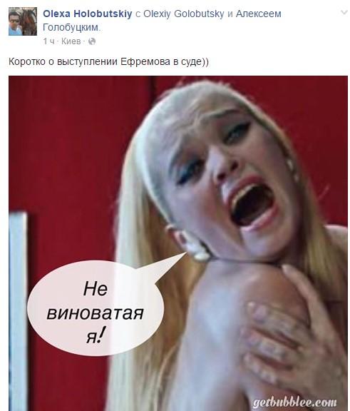 Хунта не просто ловить покемонів: арешт Єфремова розбурхав соцмережі (5)