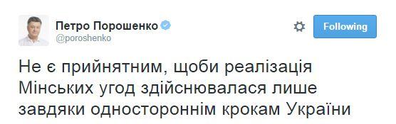 РФ продолжает поставлять оружие, боеприпасы и войска на Донбасс - Порошенко (1)