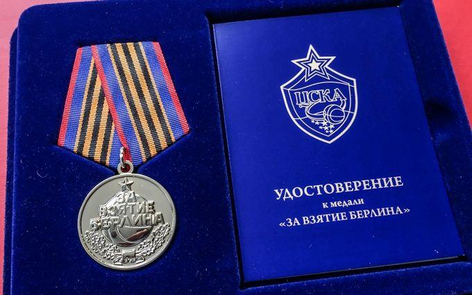 Знову взяли Берлін: Росія вразила новим прикладом перемогобісся