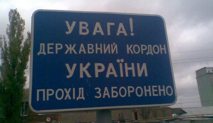 Шокин не разрешает своему заму пересечь украинскую границу
