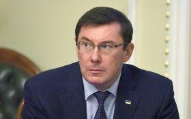 Луценко подал в отставку - СМИ