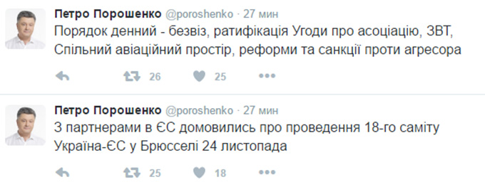 Названа дата найважливішого для України заходу в Європі (1)