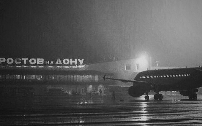 Крушение самолета с украинцами в России: фото, видео, все подробности