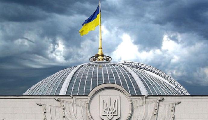 Рада решит судьбу Кабмина Яценюка: онлайн-трансляция