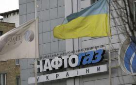 В Нафтогазе критически оценили намерение Газпрома разорвать контракты