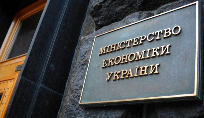 Заместители Абромавичуса подают в отставку