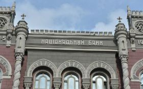 В НБУ рассказали, почему в Украине продолжают расти доллар и евро