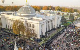 Під Радою в Києві зіткнення: опубліковані відео