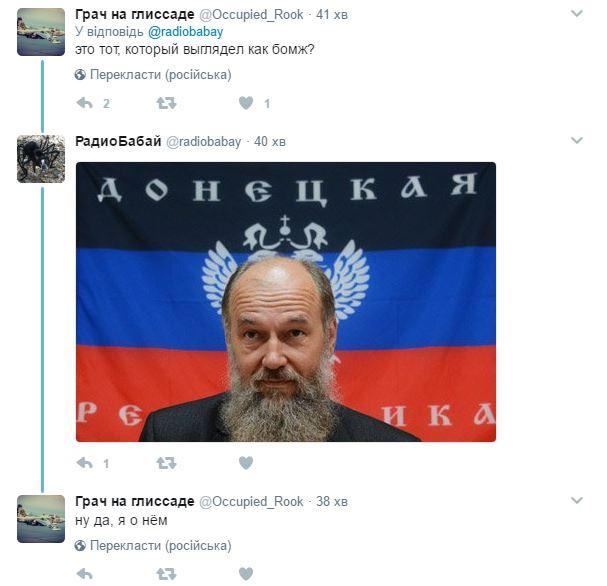 Болезнь Чуркина: сеть взбудоражила новость о смерти одного из идеологов ДНР (2)