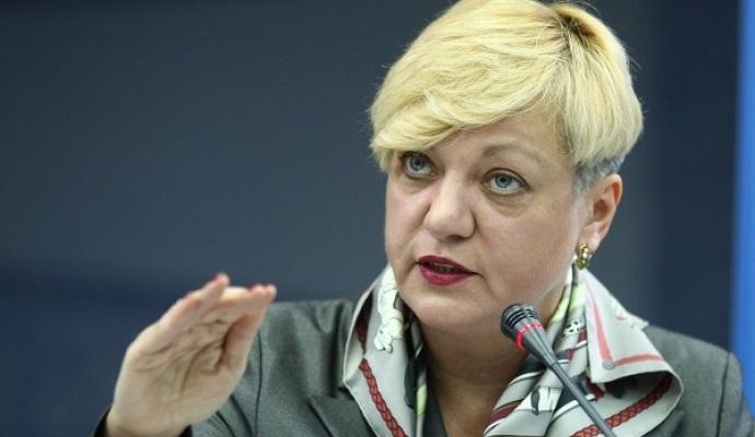 Global Finance оцінив роботу Валерії Гонтарєвої