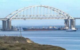 """Хватит лицемерить и врать: ВМС Украины напомнили России, где ее """"территориальные воды"""""""