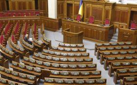 Наработались: Верховная Рада закрылась до конца февраля