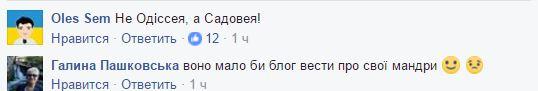 Проблема львовского мусора: в сети уже придумали сценарий комедии (1)