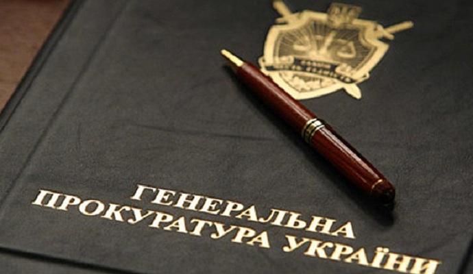 В ГПУ опровергли снятие санкций ЕС с Азарова и его чиновников