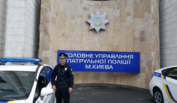 Ночная погоня в Киеве: в полиции проходит обыск