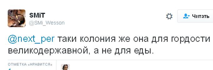 Самим їсти нічого: росіяни обговорюють бажання Південної Осетії приєднатися до РФ (2)