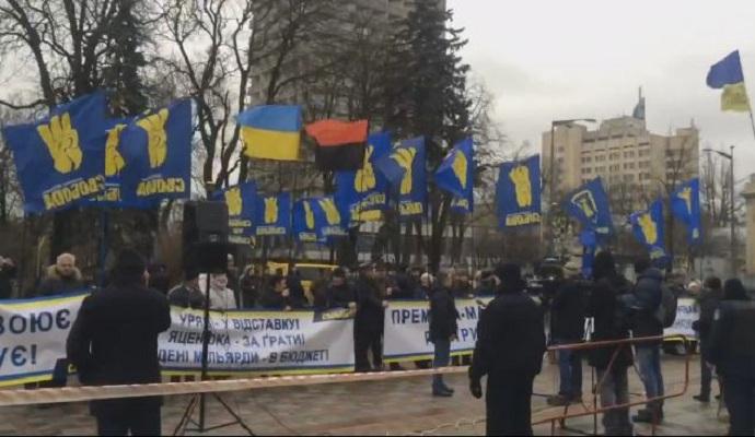 Активисты требуют отставки правительства: опубликовано видео