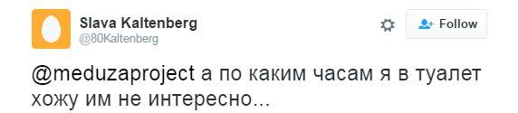 Спецслужби Путіна вирішили відстежувати весь інтернет: соцмережі вибухнули (2)