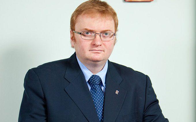 Одіозний російський депутат заявив, що ЗСУ обстріляли його авто на Донбасі