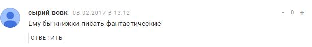 Ему бы фантастику писать: сеть веселится из-за новых обещаний Путина, появилось видео (9)